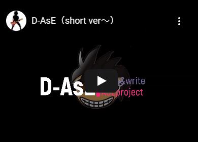 ACEprojectとは