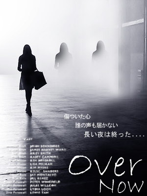 OverNow