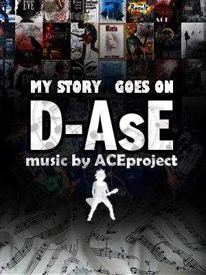 D-ASE
