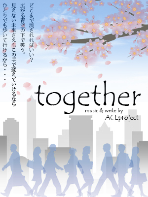 togehter