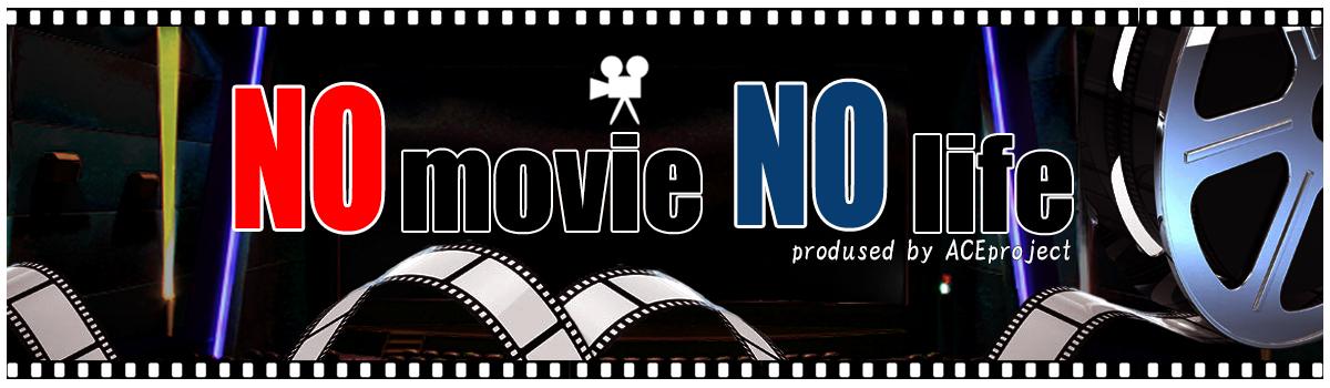 No.movie No.life