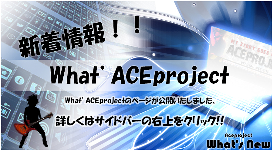 what'aceproject