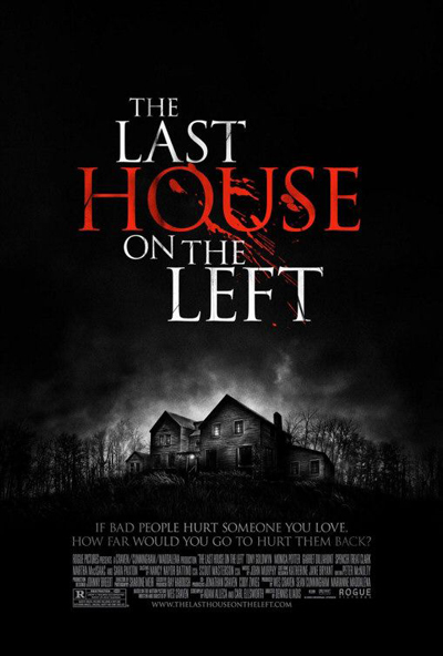 THE LAST HOUSE ON THE LEFT-鮮血の美学-