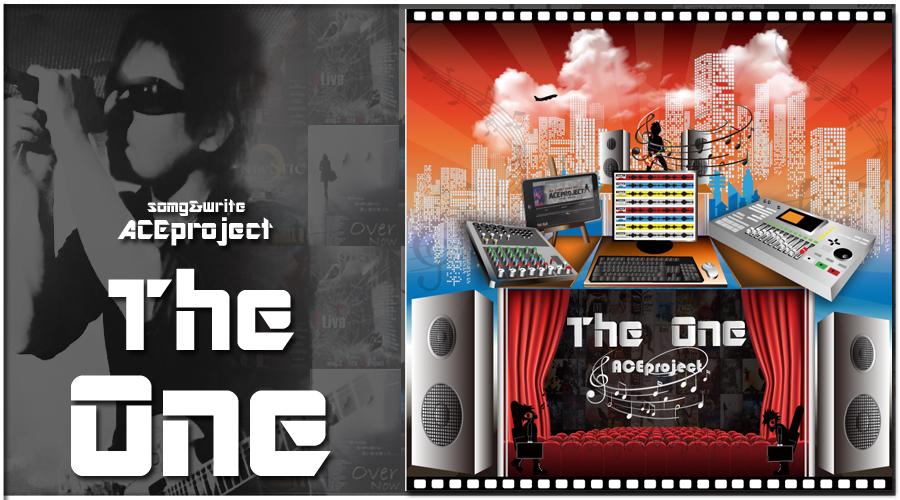 「The One」のCD販売開始しました!!